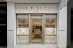 ameliemorinbernat.com retail bijouterie facade marbre albatre